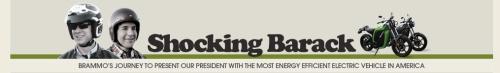shock barack website header